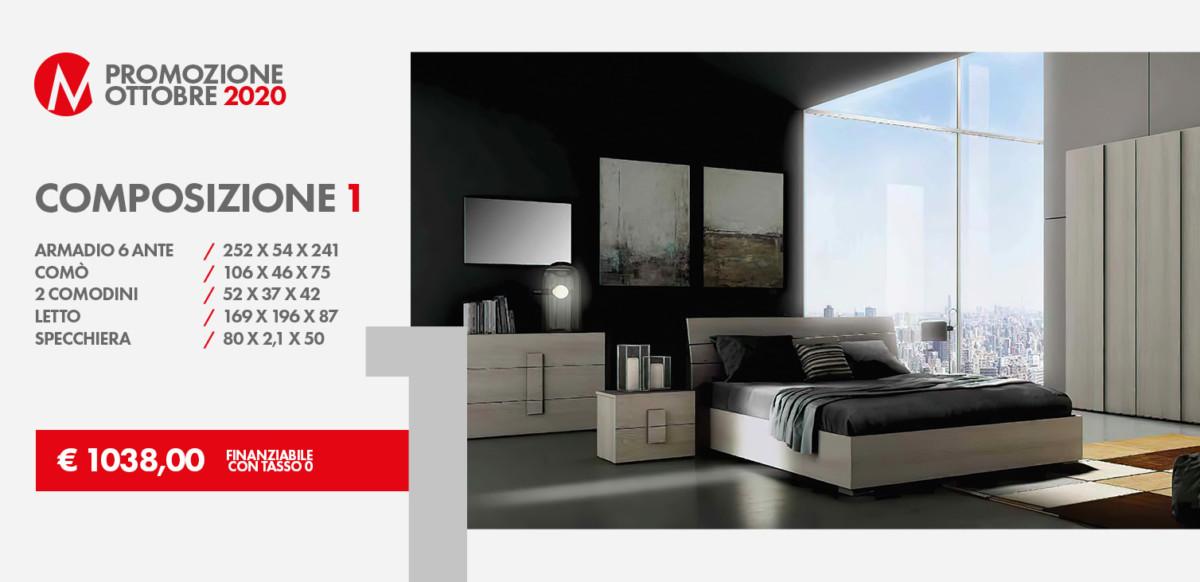 Camera da letto - Composizione 1