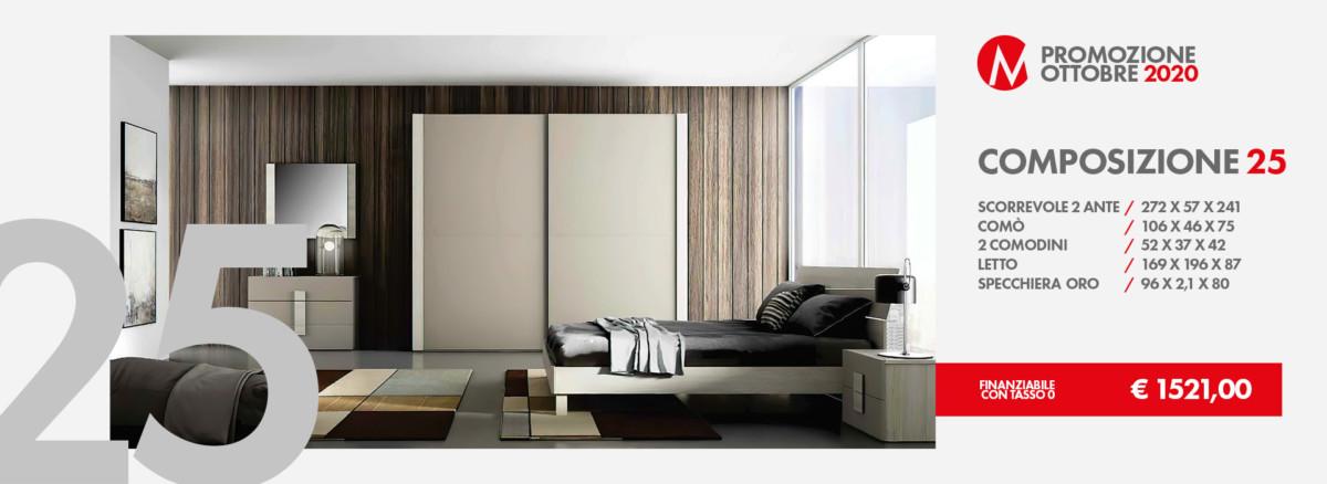 Camera da letto - Composizione 25